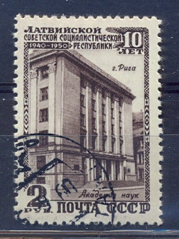 https://www.norstamps.com/content/images/stamps/83000/83538.jpg