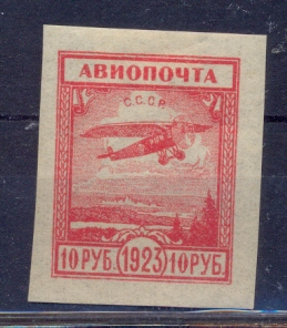 https://www.norstamps.com/content/images/stamps/83000/83542.jpg