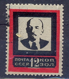 https://www.norstamps.com/content/images/stamps/83000/83551.jpg