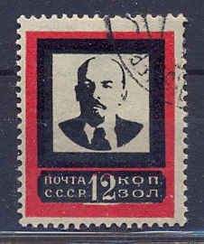 https://www.norstamps.com/content/images/stamps/83000/83552.jpg