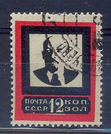 https://www.norstamps.com/content/images/stamps/83000/83553.jpg