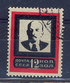 https://www.norstamps.com/content/images/stamps/83000/83554.jpg