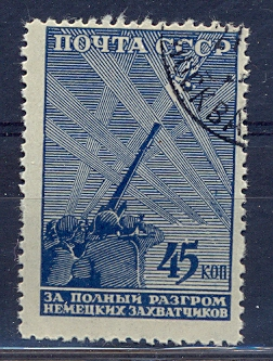 https://www.norstamps.com/content/images/stamps/83000/83556.jpg