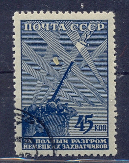 https://www.norstamps.com/content/images/stamps/83000/83557.jpg