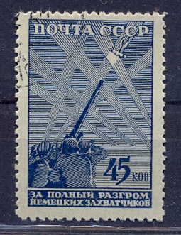 https://www.norstamps.com/content/images/stamps/83000/83558.jpg