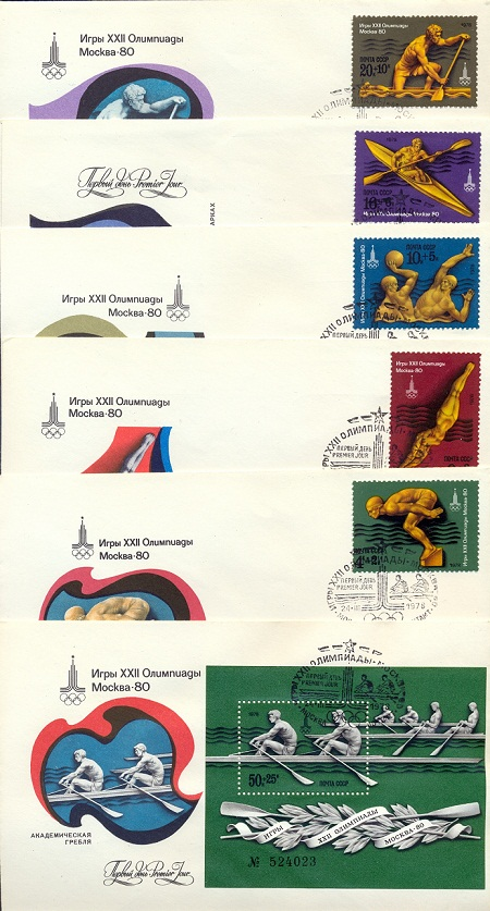 https://www.norstamps.com/content/images/stamps/83000/83724.jpg
