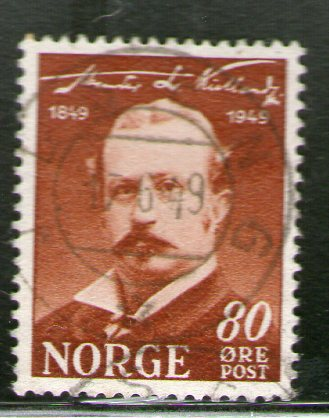 http://www.norstamps.com/content/images/stamps/84000/84031.jpg
