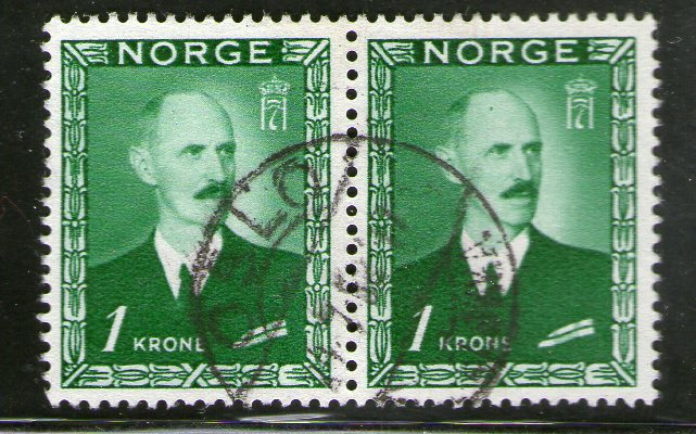 http://www.norstamps.com/content/images/stamps/84000/84220.jpg