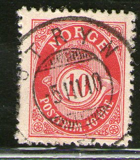https://www.norstamps.com/content/images/stamps/84000/84247.jpg