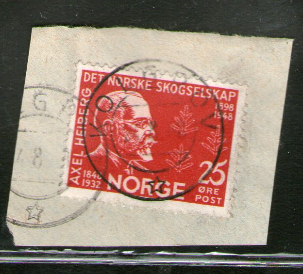 https://www.norstamps.com/content/images/stamps/84000/84658.jpg