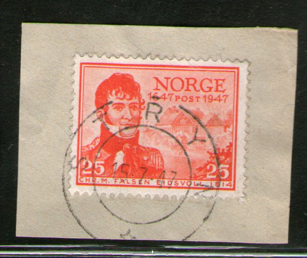 https://www.norstamps.com/content/images/stamps/84000/84673.jpg