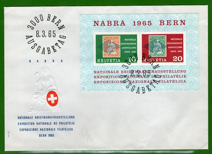 http://www.norstamps.com/content/images/stamps/84000/84909.jpg