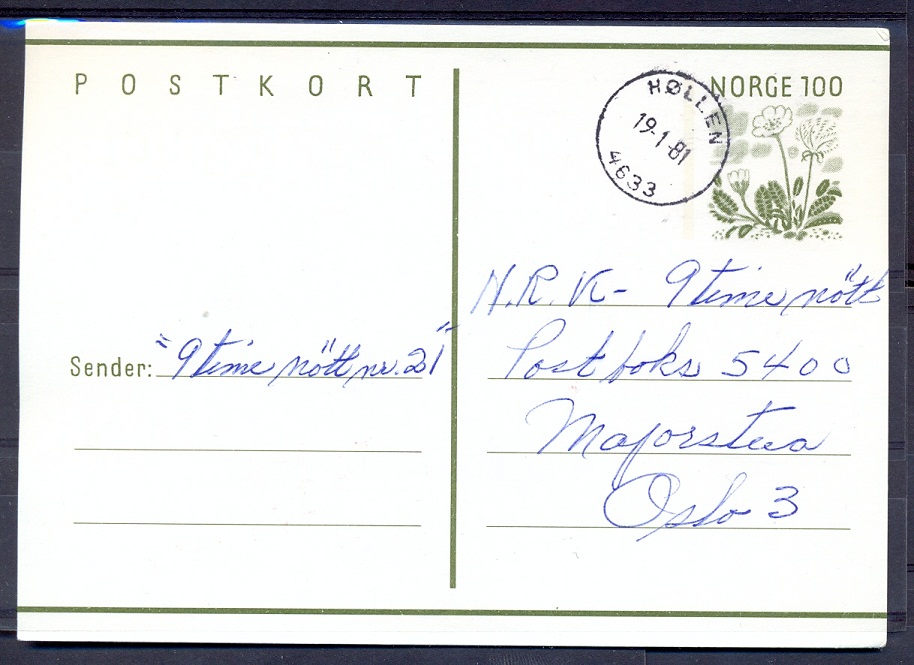 https://www.norstamps.com/content/images/stamps/87000/87029.jpg