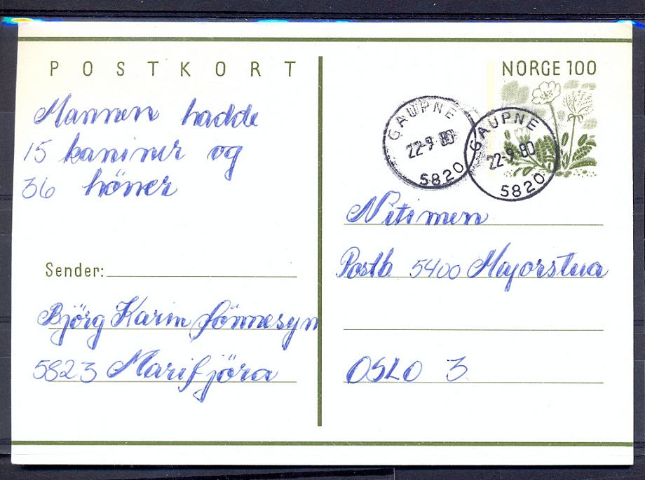 http://www.norstamps.com/content/images/stamps/87000/87079.jpg