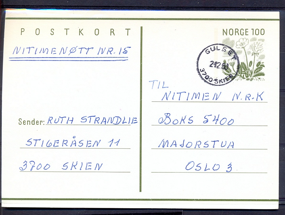 https://www.norstamps.com/content/images/stamps/87000/87083.jpg
