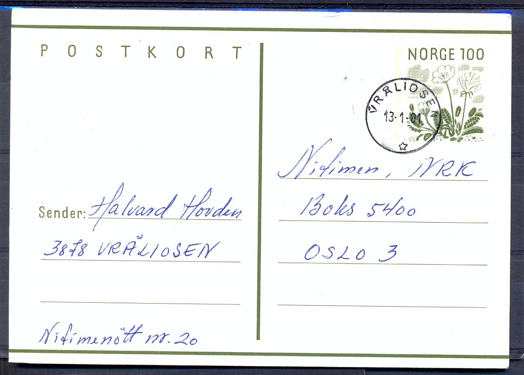https://www.norstamps.com/content/images/stamps/87000/87257.jpg