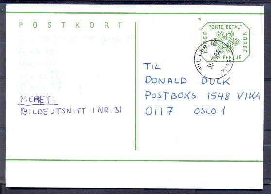 http://www.norstamps.com/content/images/stamps/87000/87505.jpg