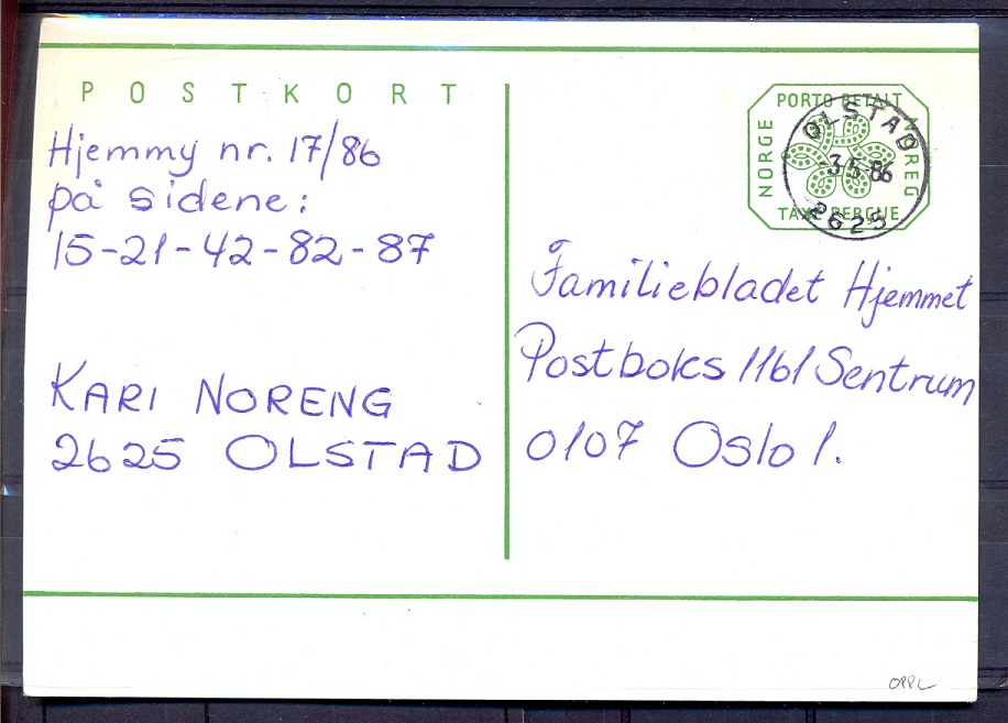 http://www.norstamps.com/content/images/stamps/87000/87595.jpg