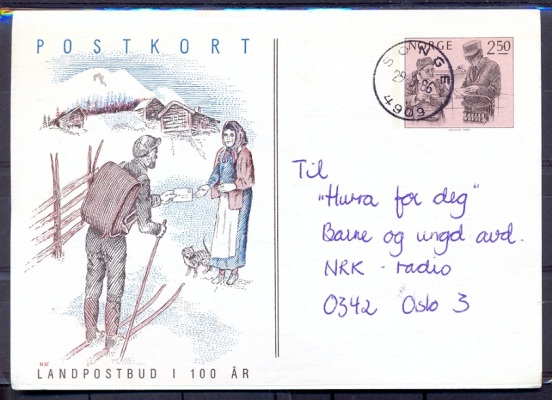 http://www.norstamps.com/content/images/stamps/87000/87753.jpg