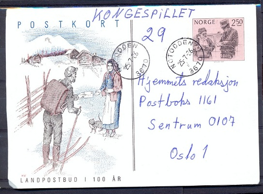 https://www.norstamps.com/content/images/stamps/87000/87795.jpg