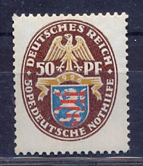 http://www.norstamps.com/content/images/stamps/90000/90095.jpg