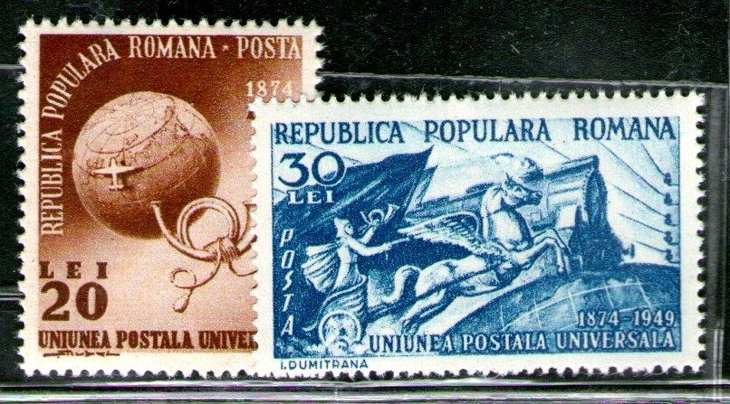 https://www.norstamps.com/content/images/stamps/93000/93831.jpg
