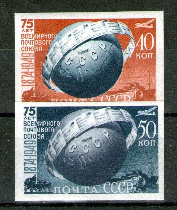 https://www.norstamps.com/content/images/stamps/93000/93939.jpg