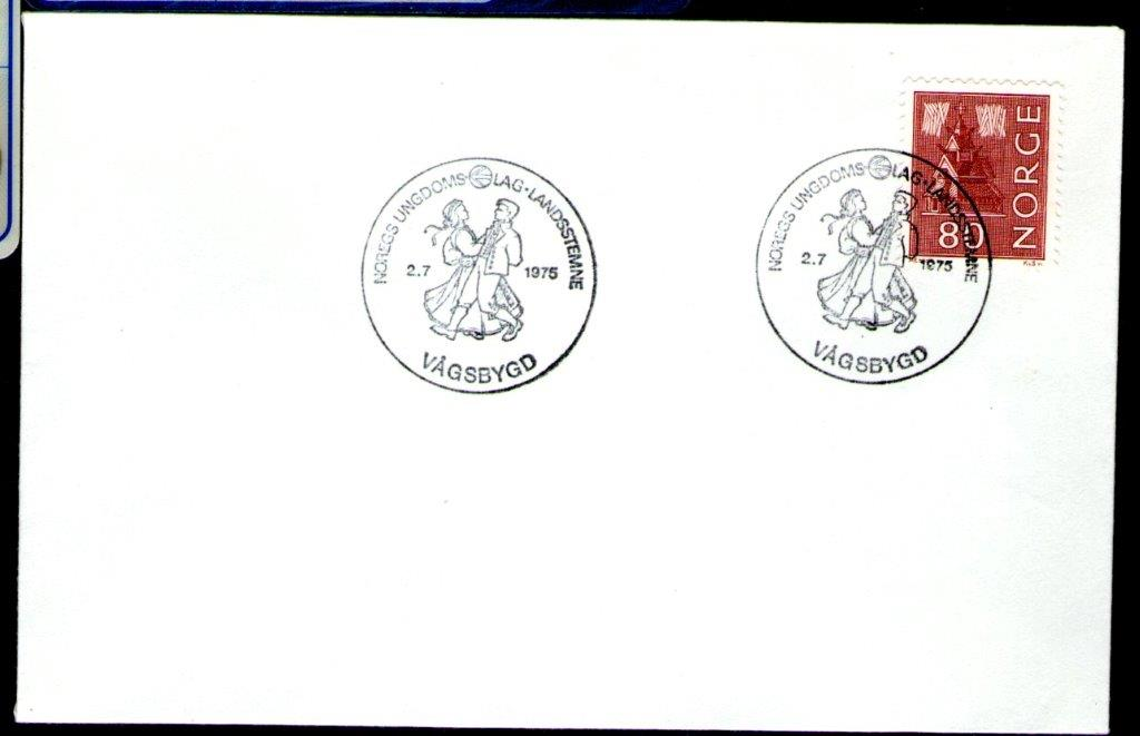 http://www.norstamps.com/content/images/stamps/94000/94019.jpg