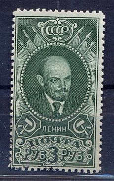 https://www.norstamps.com/content/images/stamps/94000/94179.jpg