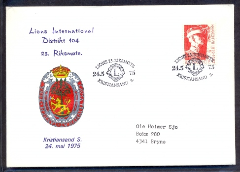 http://www.norstamps.com/content/images/stamps/94000/94329.jpg
