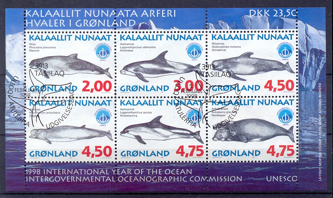http://www.norstamps.com/content/images/stamps/95000/95876.jpg