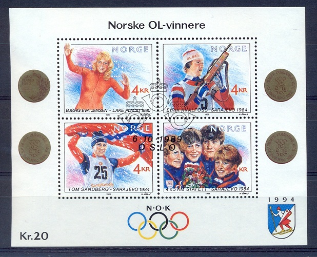 http://www.norstamps.com/content/images/stamps/96000/96077.jpg