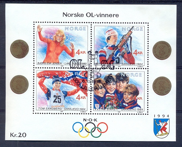 http://www.norstamps.com/content/images/stamps/96000/96080.jpg