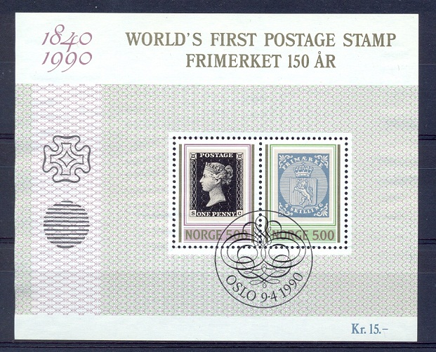 http://www.norstamps.com/content/images/stamps/96000/96085.jpg