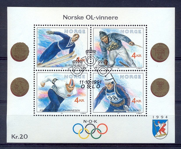 https://www.norstamps.com/content/images/stamps/96000/96119.jpg