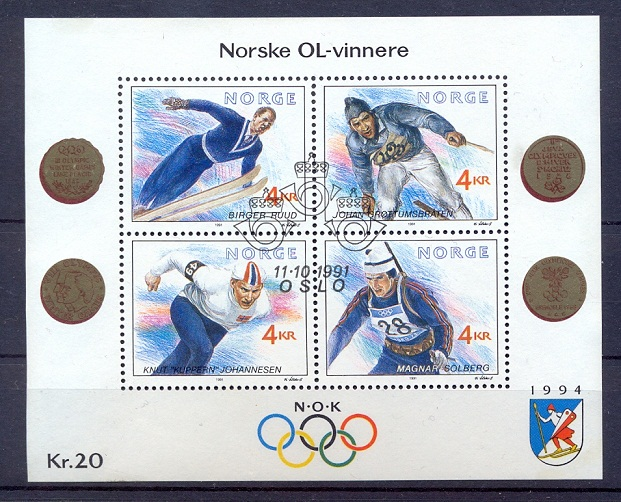 https://www.norstamps.com/content/images/stamps/96000/96130.jpg