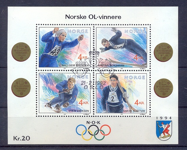 https://www.norstamps.com/content/images/stamps/96000/96133.jpg