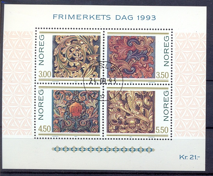https://www.norstamps.com/content/images/stamps/96000/96174.jpg