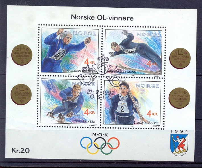 https://www.norstamps.com/content/images/stamps/96000/96321.jpg