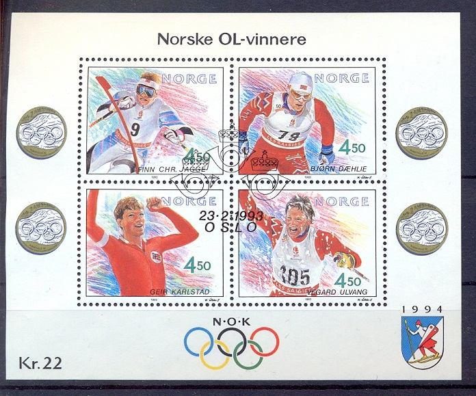 https://www.norstamps.com/content/images/stamps/96000/96330.jpg