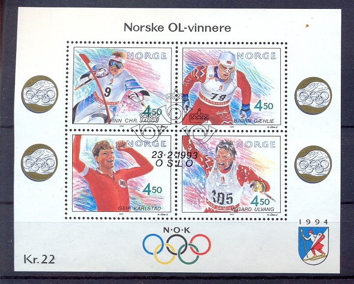 https://www.norstamps.com/content/images/stamps/96000/96332.jpg