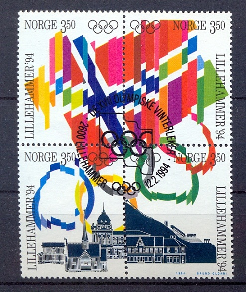 https://www.norstamps.com/content/images/stamps/96000/96353.jpg