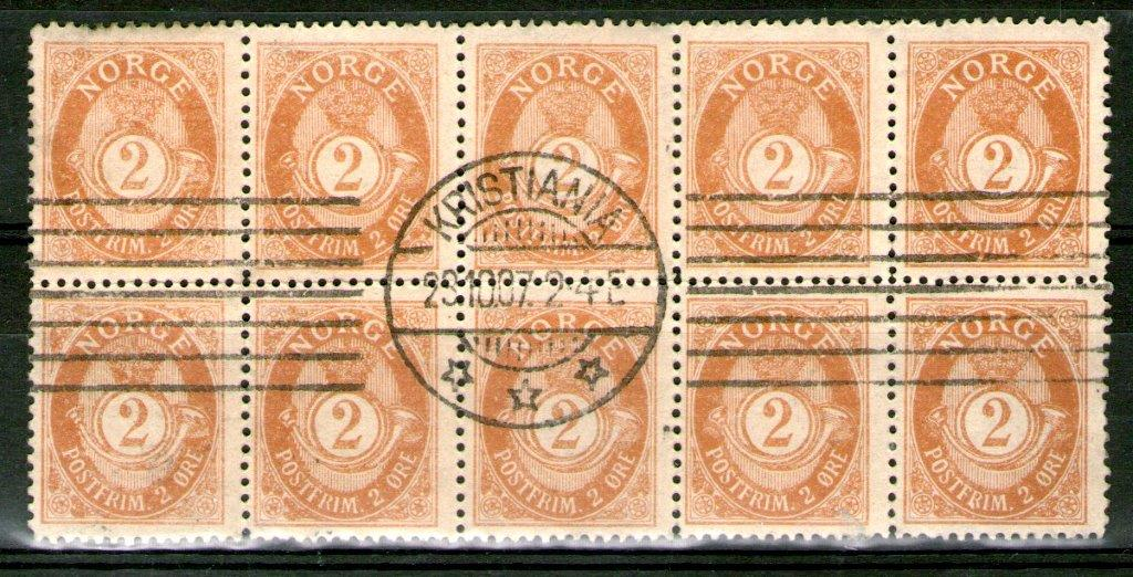 http://www.norstamps.com/content/images/stamps/96000/96436.jpg