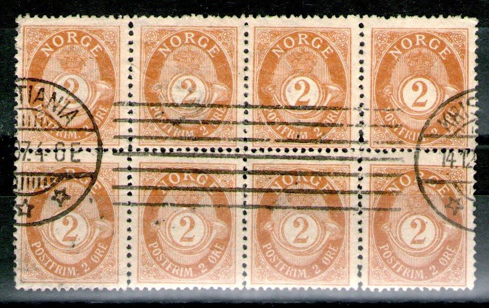 http://www.norstamps.com/content/images/stamps/96000/96437.jpg