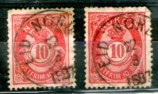 https://www.norstamps.com/content/images/stamps/97000/97016.jpg