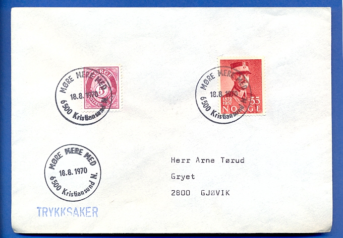 http://www.norstamps.com/content/images/stamps/97000/97117.jpg