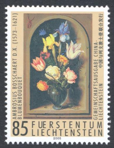 http://www.norstamps.com/content/images/stamps/liechtenstein/1365.jpeg