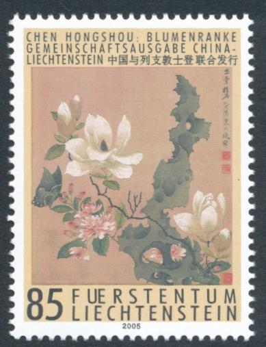 http://www.norstamps.com/content/images/stamps/liechtenstein/1366.jpeg