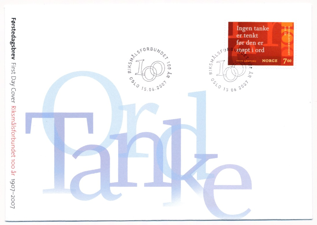 http://www.norstamps.com/content/images/stamps/norge-fdc/1659.jpeg