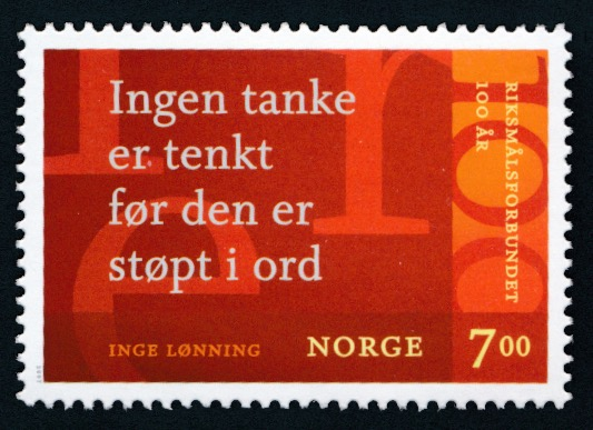 https://www.norstamps.com/content/images/stamps/norway/1659.jpeg